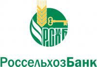 как проверить штраф на авто в казахстане по номеру машины